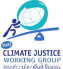 Thai Climate Justice Working Group logo